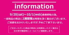 info20140919.jpg