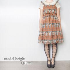 1541040-model.jpg