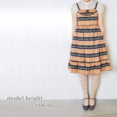 1541072-model.jpg