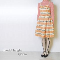 1541073-model.jpg