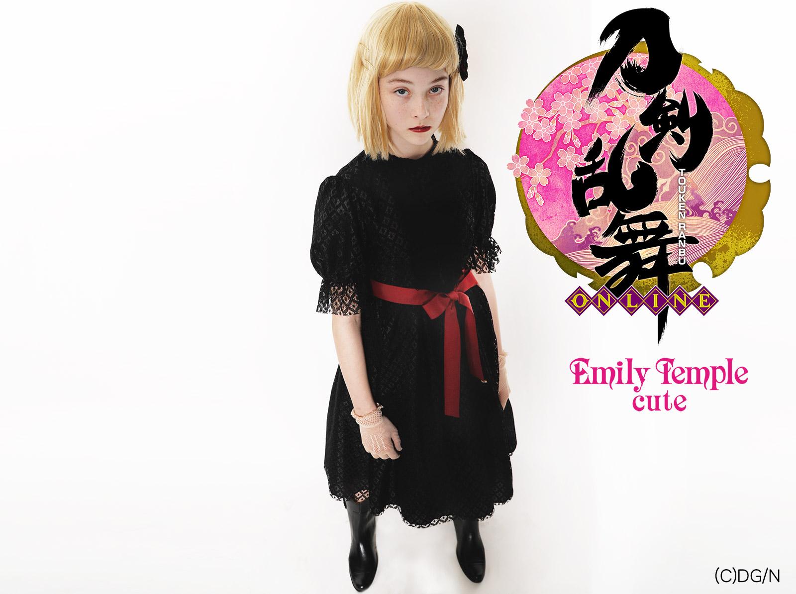 http://www.emilytemple-cute.com/news/collaboration-main.jpg